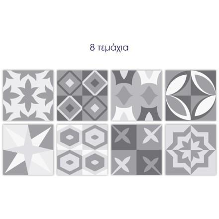 Μοντέρνο γεωμετρικό μοτίβο σε γκρι αποχρώσεις (8 τεμάχια)