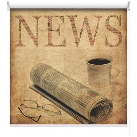 Παλιά Εφημερίδα
