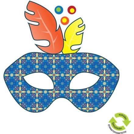 Μπλε μάσκα με κίτρινο- πορτοκαλί φτερό