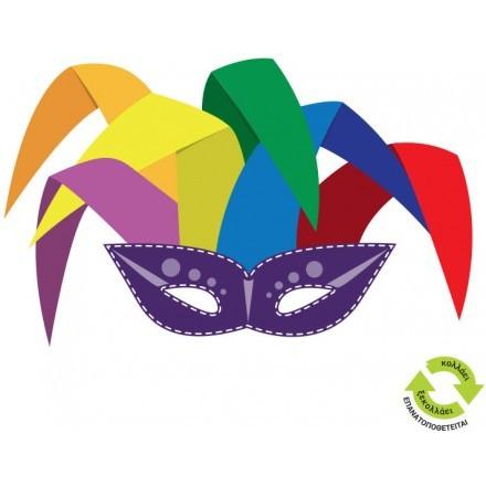 Μοβ μάσκα με χρώματα