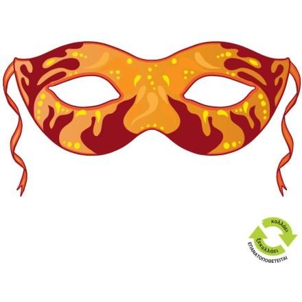Πορτοκαλί- κόκκινη μάσκα