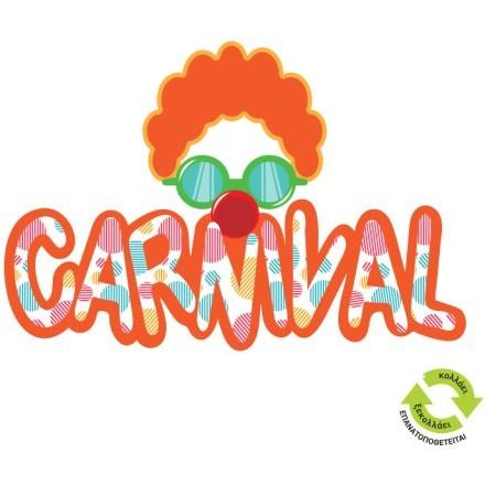 Χρωματιστό ''Carnival'' me clown