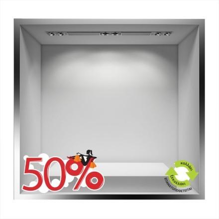 50% κοπέλα με ψώνια