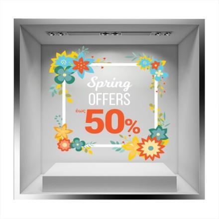 Spring Offers πολύχρωμο