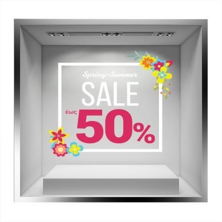 Spring - Summer Sale
