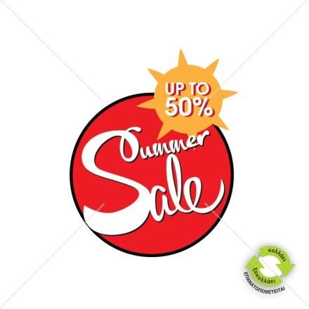 Summer sale σε κόκκινο κύκλο