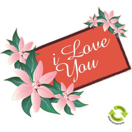 I Love you ετικέτα με λουλούδια