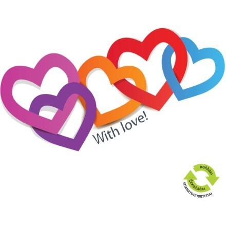 Πολύχρωμες καρδιές ''With love''