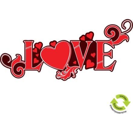 Love πολλές καρδούλες μικρές