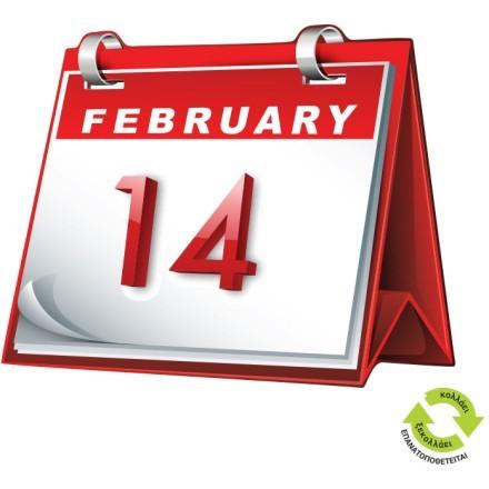 14 Φεβρουαρίου