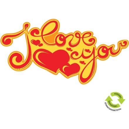 I Love you σε κίτρινο φόντο