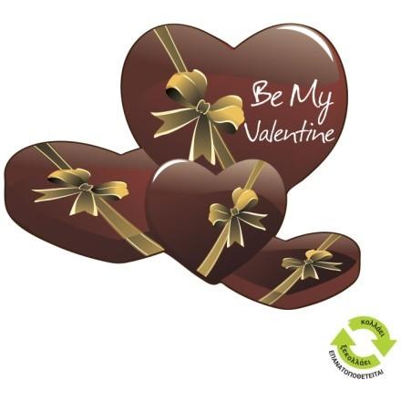 Be my Valentine καρδιές δώρα