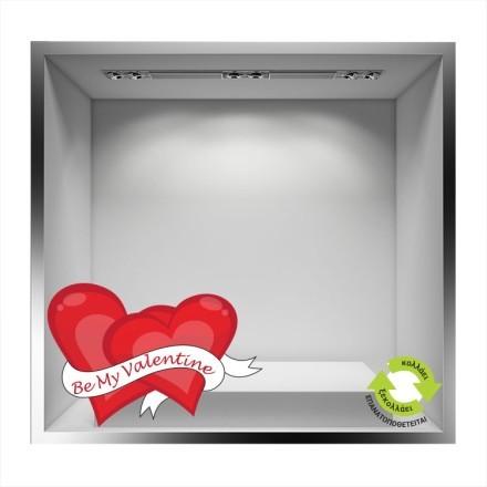 Be my Valentine δυο καρδιές μαζί