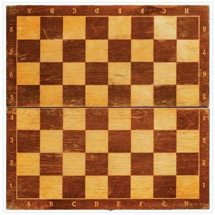 Ώρα για Σκάκι