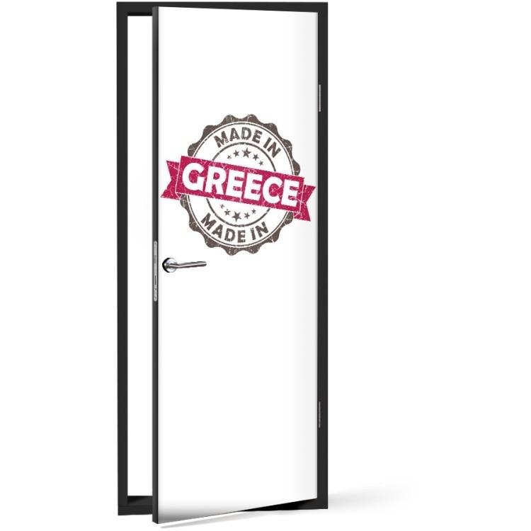 Αυτοκόλλητο Πόρτας Ελληνικό σήμα