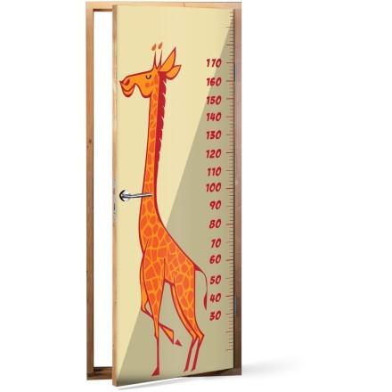 Χαρούμενη Καμηλοπάρδαλη Υψόμετρο