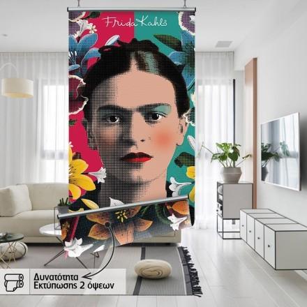 Frida Kahlo with pixel art