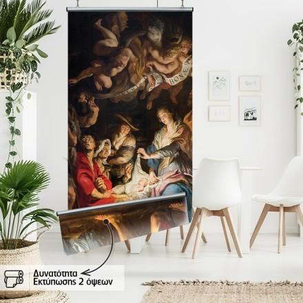 Paint of Nativity scene