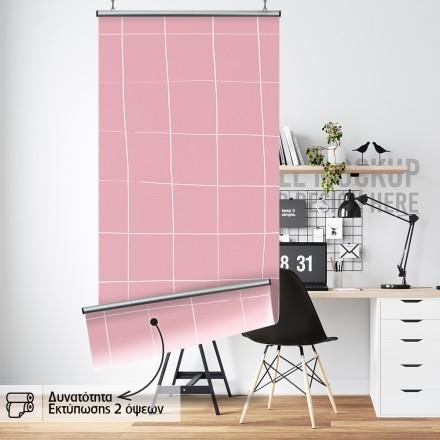 Ροζ πλακάκια