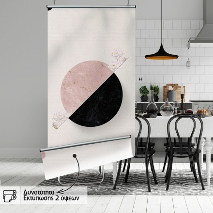 Μαύρο και ροζ
