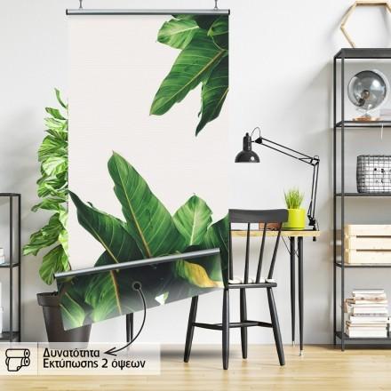 Φύλλα μπανάνας