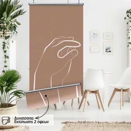 Άγγιγμα χεριών