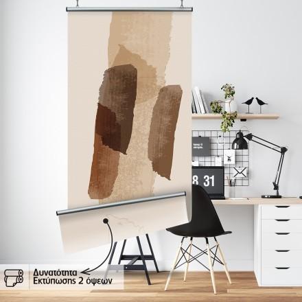 Καφέ πινελιές ζωγραφικής