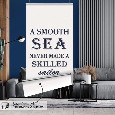 Επιδέξιοι ναύτες