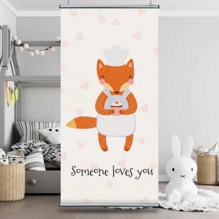 Κάποιος σε αγαπά