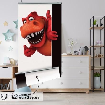 Κόκκινο δεινοσαυράκι