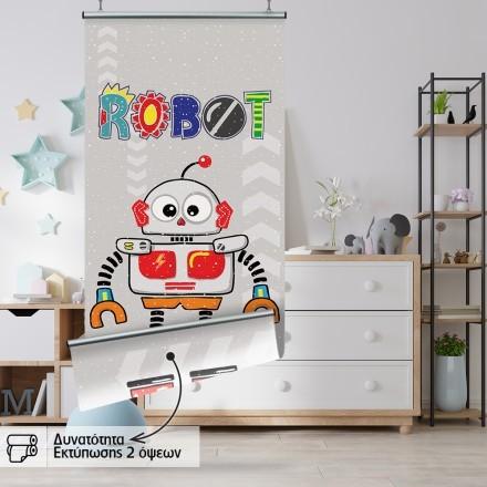 Ρομποτάκι