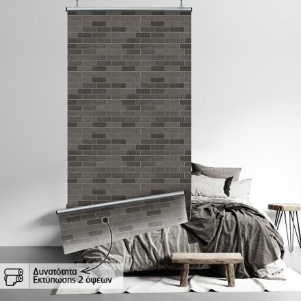 Καφέ σκούρο πλακάκια τοίχου