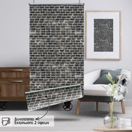 Μαύρα τούβλα