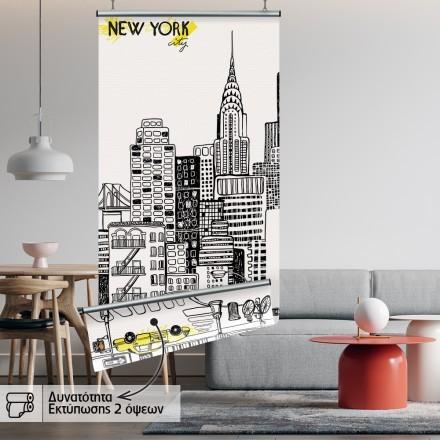 Σκίτσο της Νέας Υόρκης