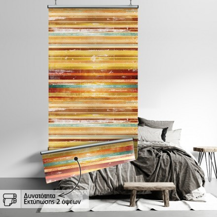 Φθαρμένο ξύλο