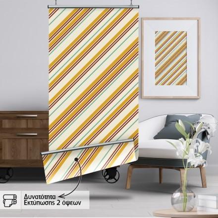 Πλάγιες κίτρινες ρίγες