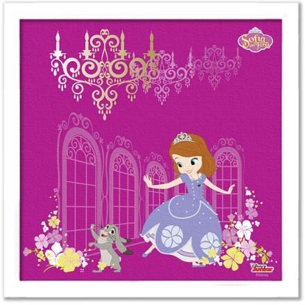 Χαρούμενη πριγκίπισσα Σοφία!