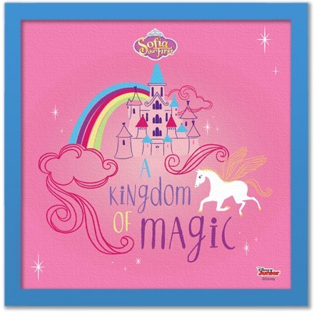 Το βασίλειο της μαγείας!