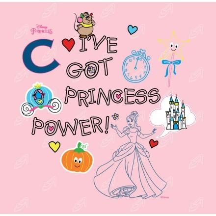 Πριγκιπική δύναμη!