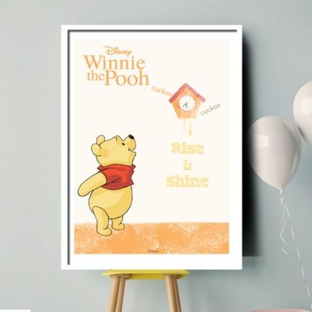Καλημέρα Winnie the Pooh!