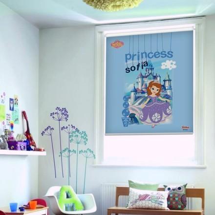 Πριγκίπισσα Σοφία!