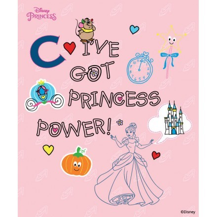 Give God Princess