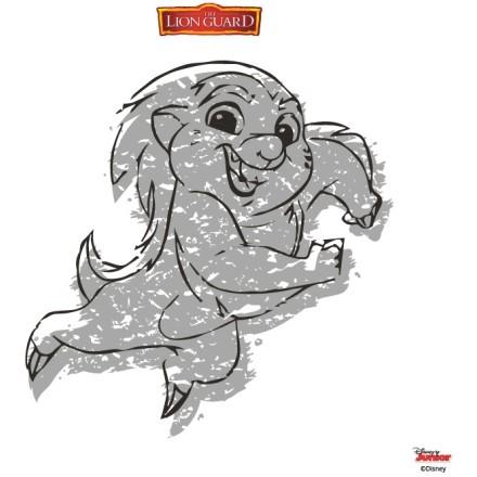 Bunga Profile , Lion Guard