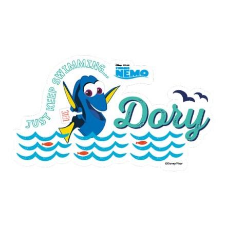 Κολυμπώντας με την Dory και την παρέα της