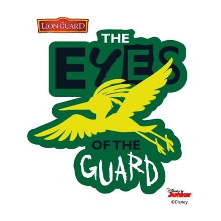 The eyes of the Guard