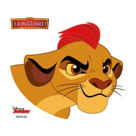 Το πρόσωπο του Κίων, Lion Guards