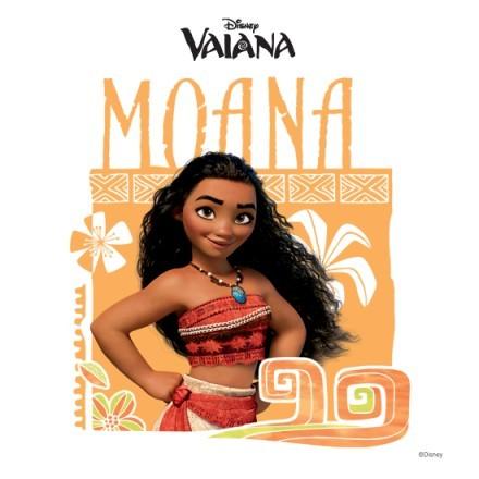 Μοάνα!