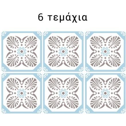 Μοτίβο (12 τεμάχια)
