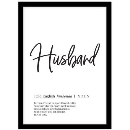 Ο σύζυγος