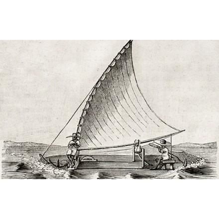 Παραδοσιακό αλιευτικό σκάφος της Βραζιλίας